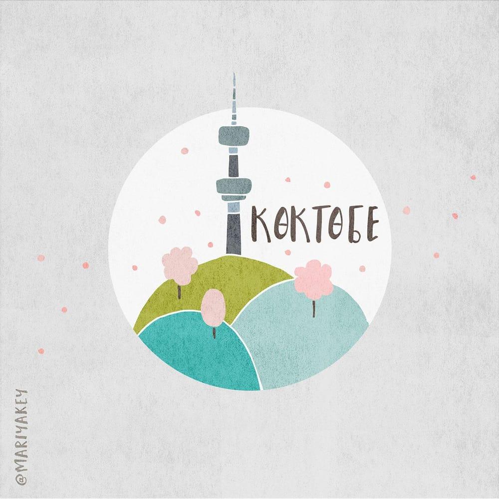 Koktobe - image 1 - student project