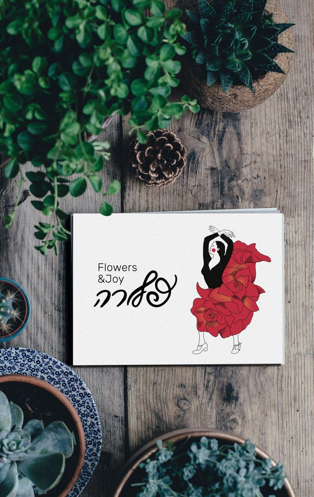 Flora flowers & joy - image 6 - student project