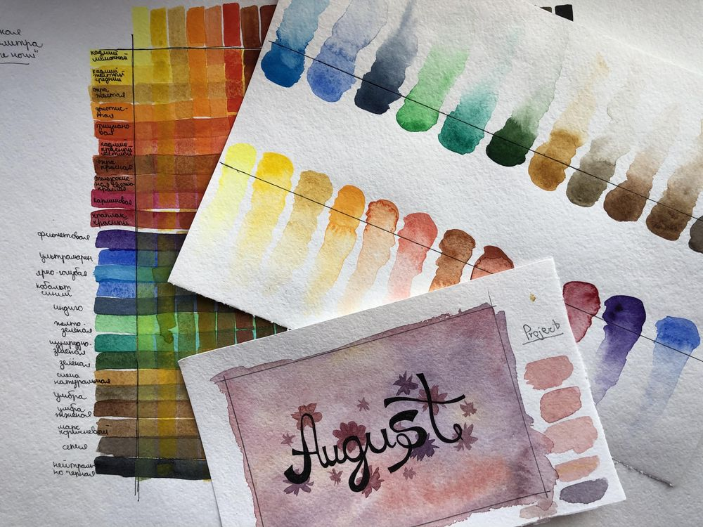 Watercolor background - image 6 - student project