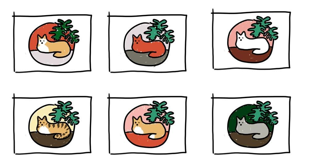 Kitty loves the plants - image 3 - student project