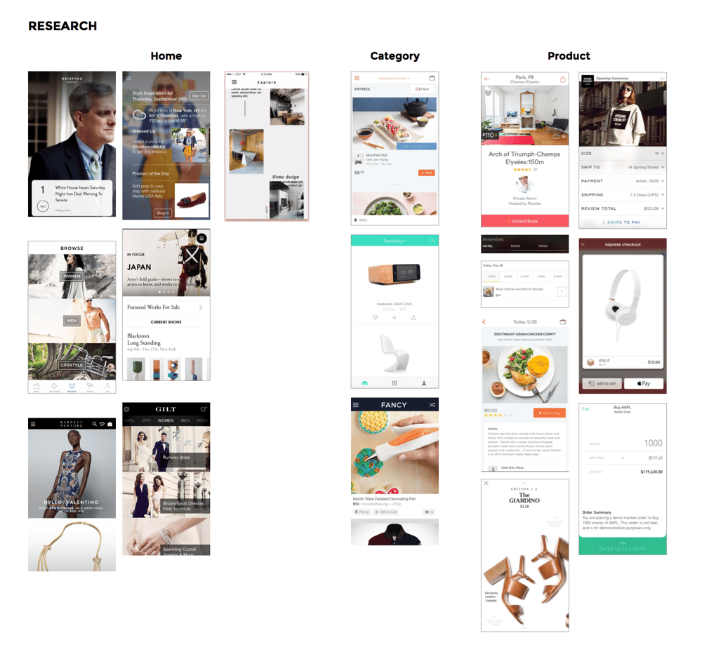 Madewell iOS App - image 2 - student project