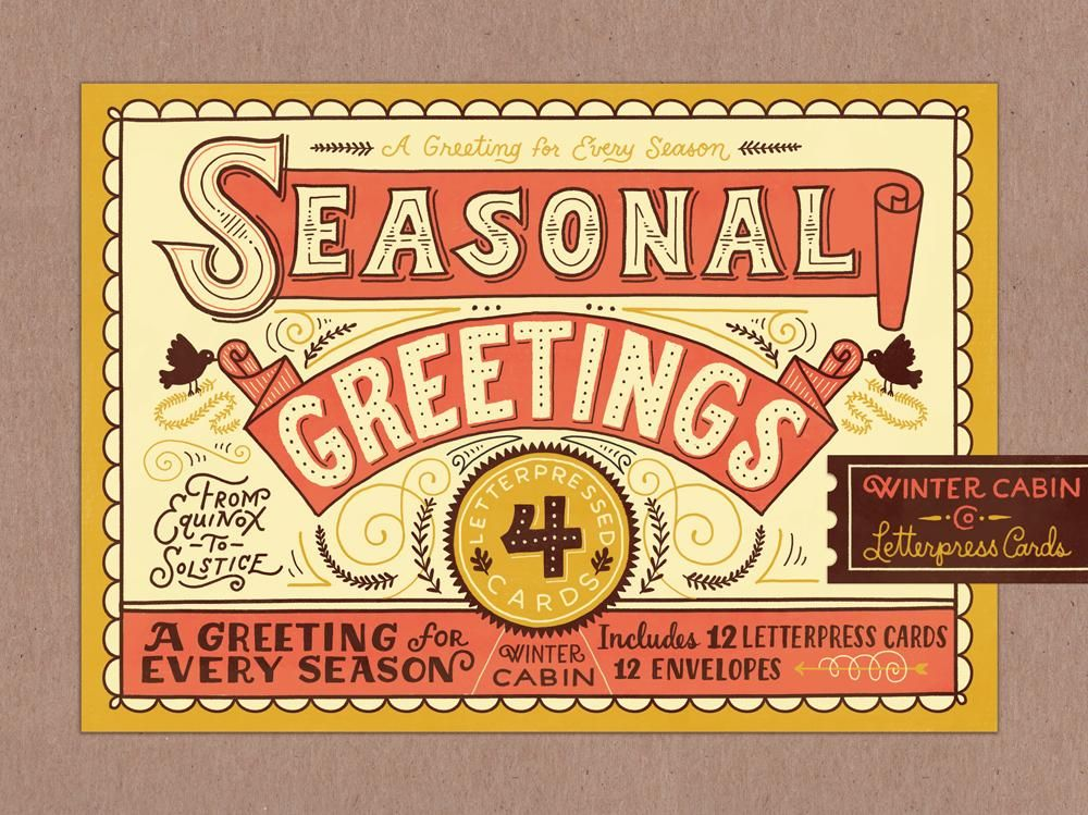 Seasonal Greetings Box - image 23 - student project