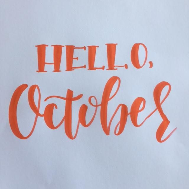 Hello, October - image 2 - student project