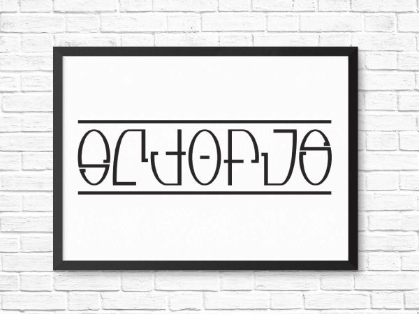 Octopus Ambigram - image 3 - student project