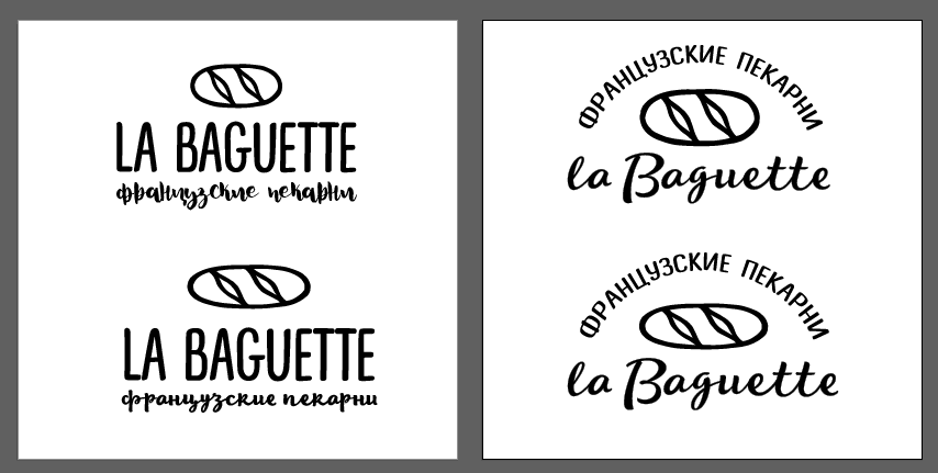 French Bakery logo - image 3 - student project
