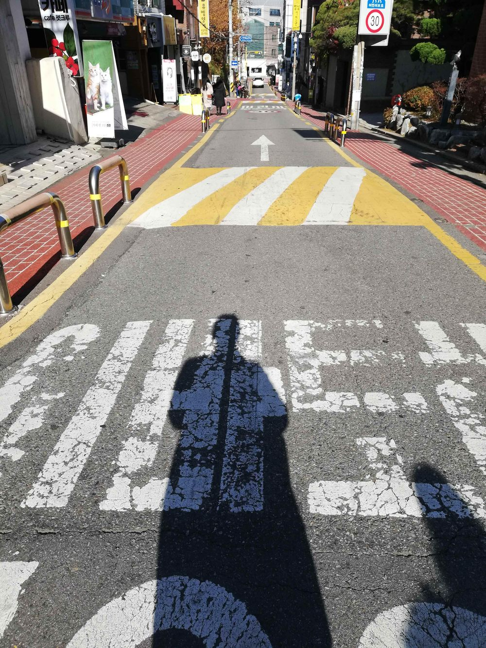 Random places in Seoul, South Korea - image 5 - student project