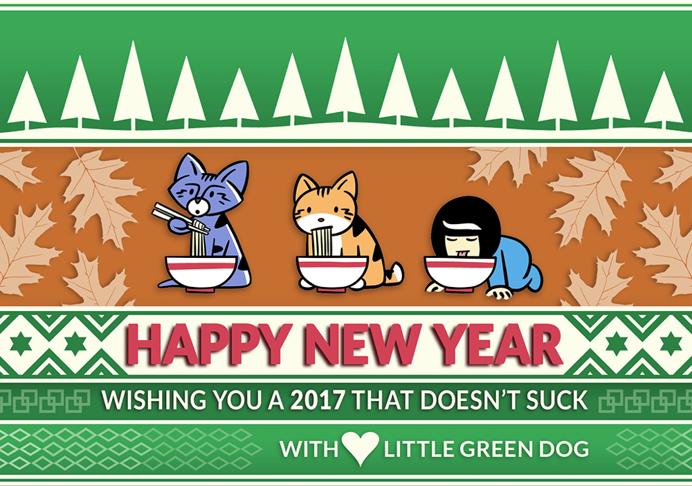 New Year 2017 - image 1 - student project