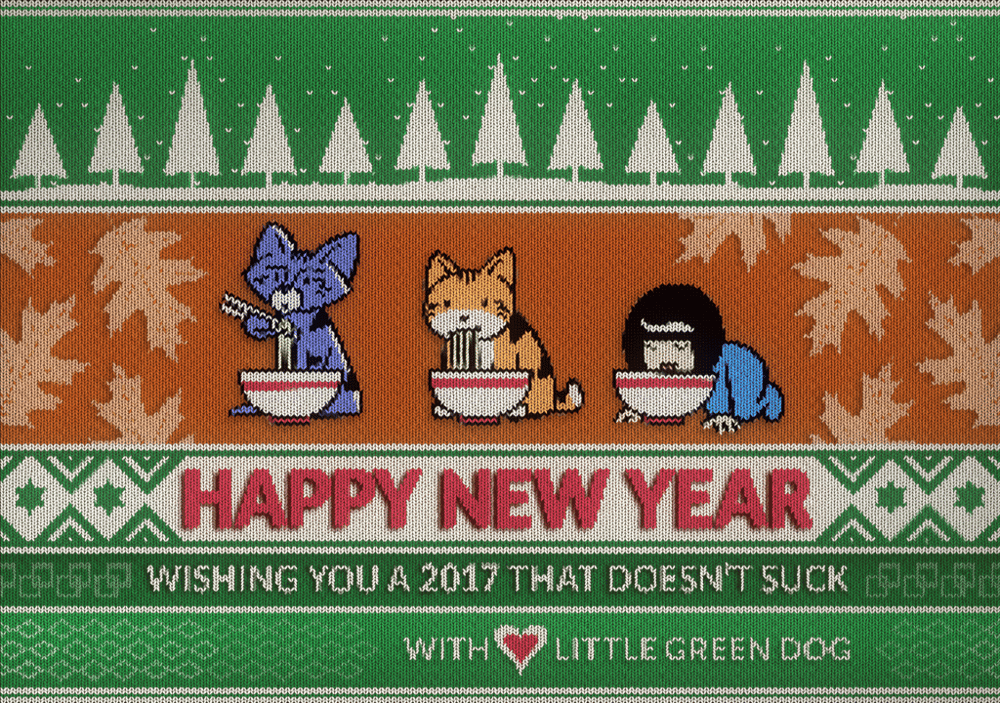 New Year 2017 - image 2 - student project