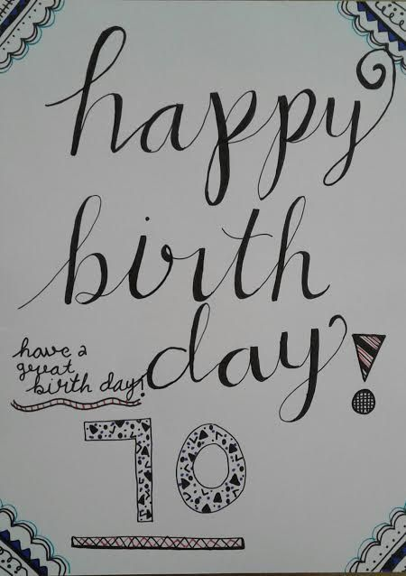 birthday card (click to see full picture) - image 1 - student project