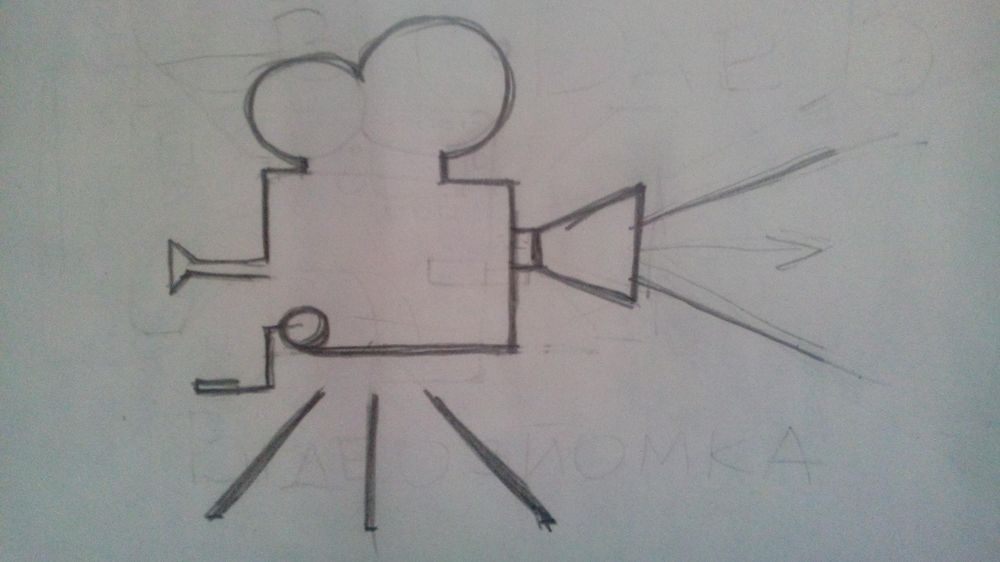 """Logo for """"Svit BarV"""" (video production) - image 2 - student project"""