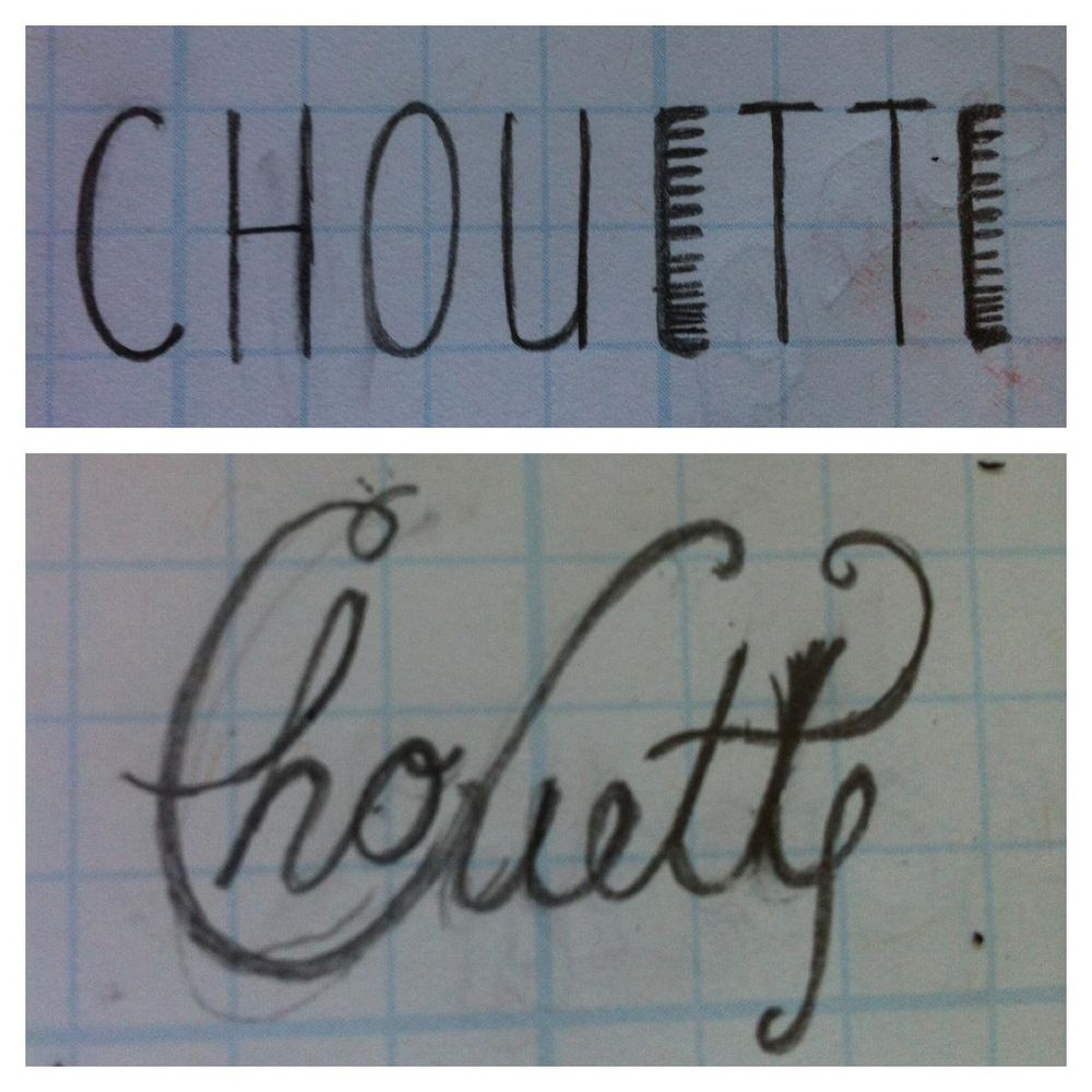 Chouette/liztaylor quote - image 3 - student project
