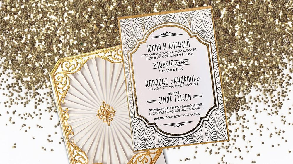 Birthday Invitation Video: Great Gatsby Style. - image 1 - student project