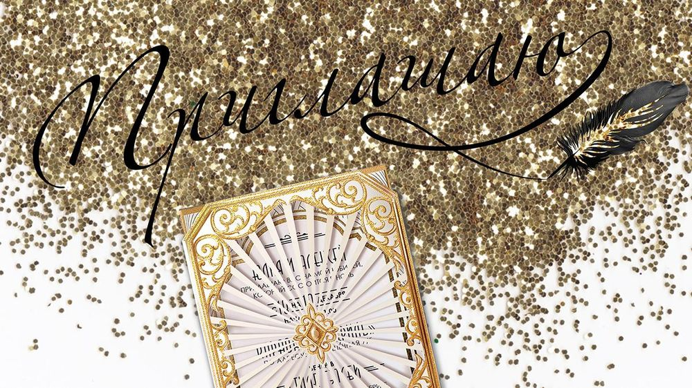 Birthday Invitation Video: Great Gatsby Style. - image 2 - student project