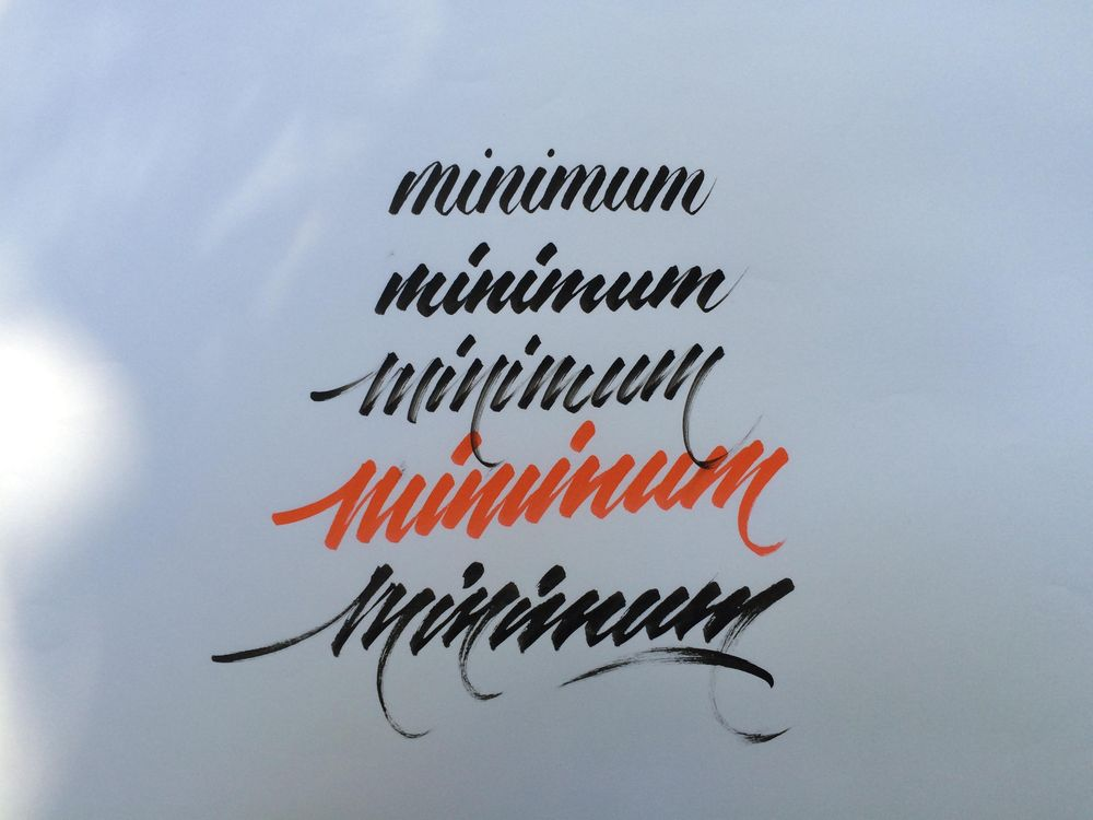 Sample Project: My first name as a signature logo - image 3 - student project