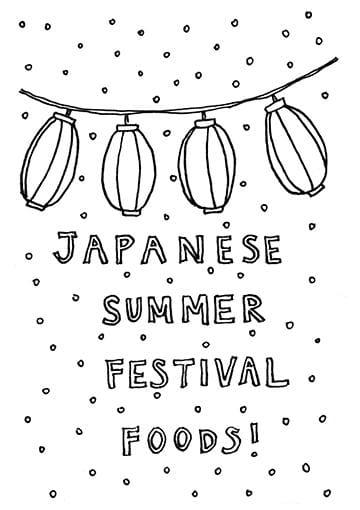 Japanese Summer Festival Foods Zine! - image 4 - student project
