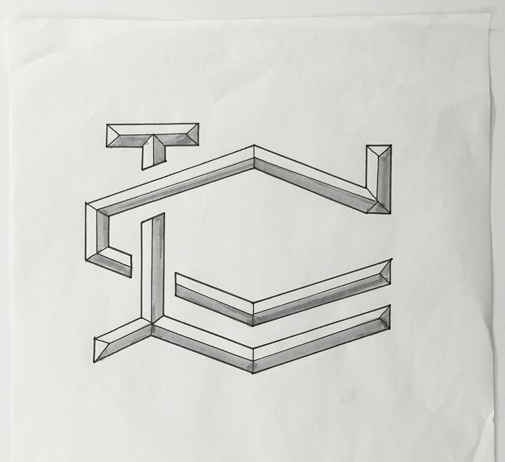 LC Monogram - image 10 - student project