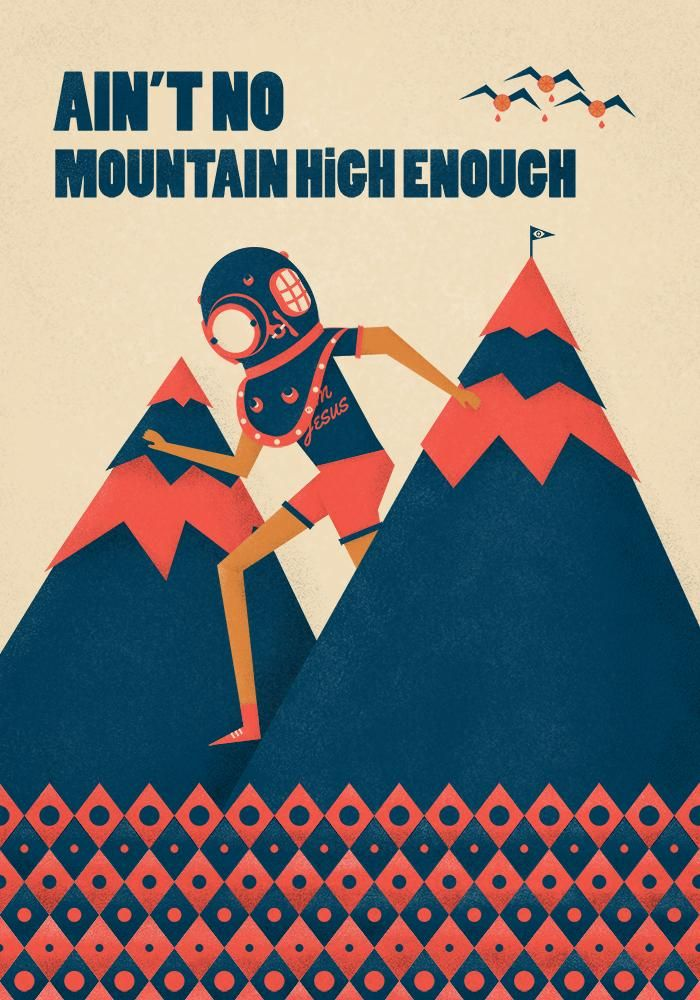 Ain't no mountain high enough - image 1 - student project