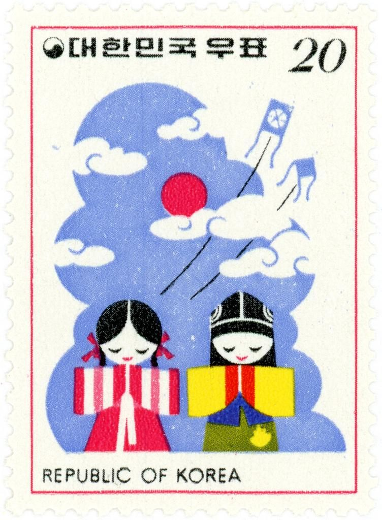 kids with kites! - image 1 - student project