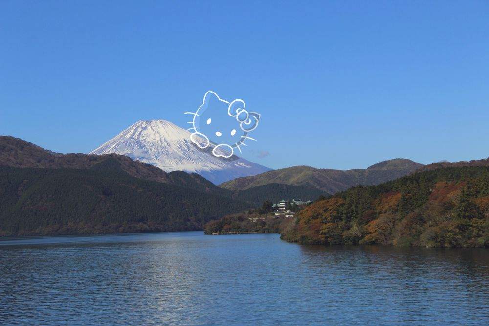 Hidden in Japan - image 1 - student project