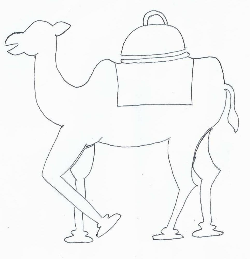Blue Camel - Arabian Cuisine - image 2 - student project