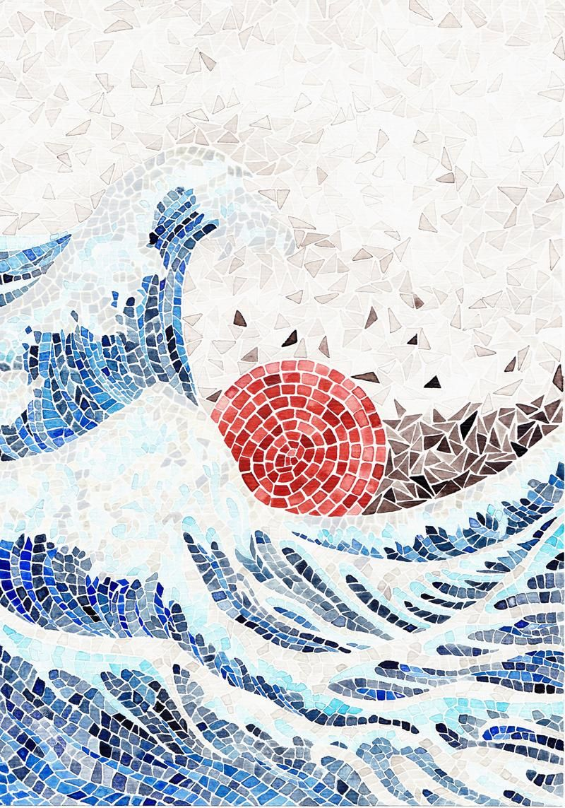 A great wave... - image 1 - student project