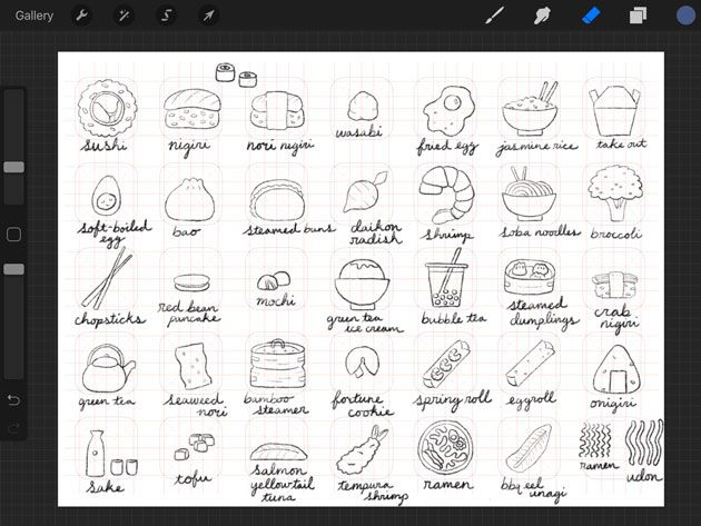 SAMPLE PROJECT: Foodie Vector Illos! - image 1 - student project