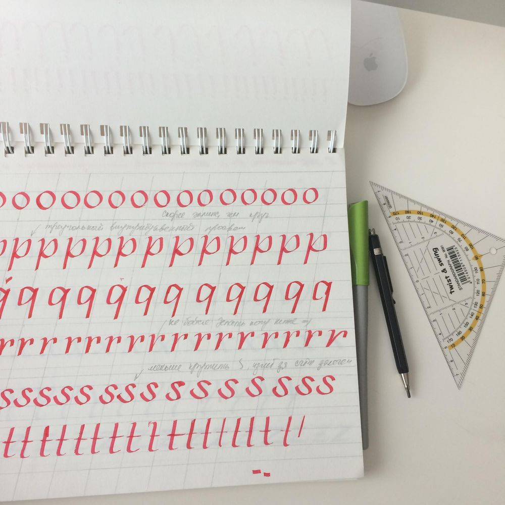 practicing italic - image 1 - student project