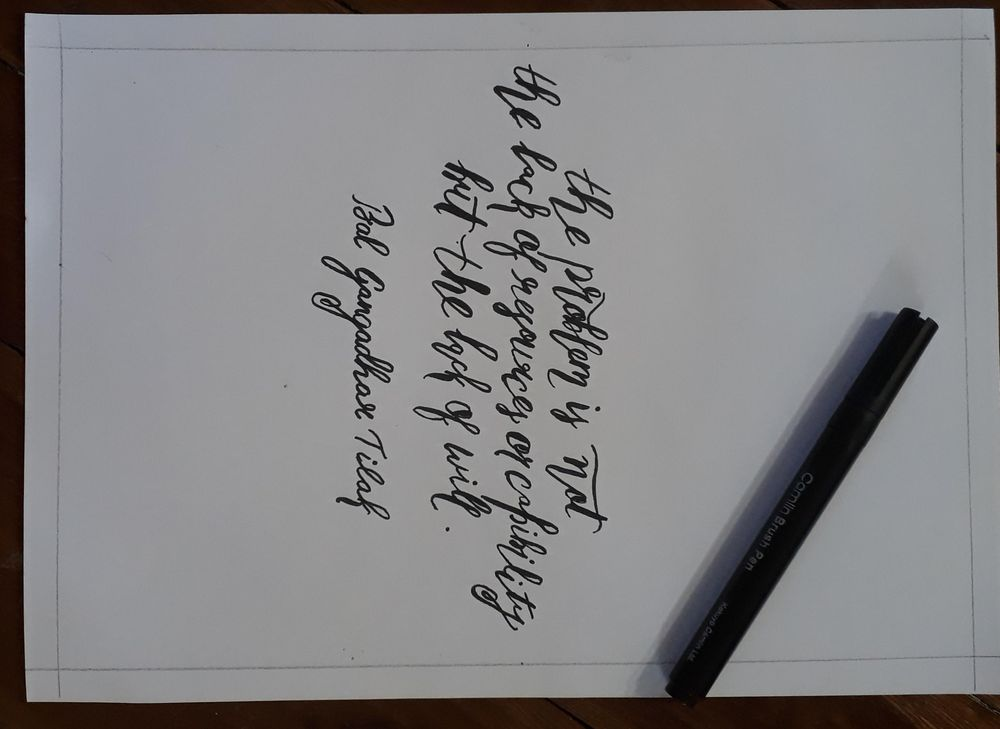 Work of art from calligraphy - image 1 - student project