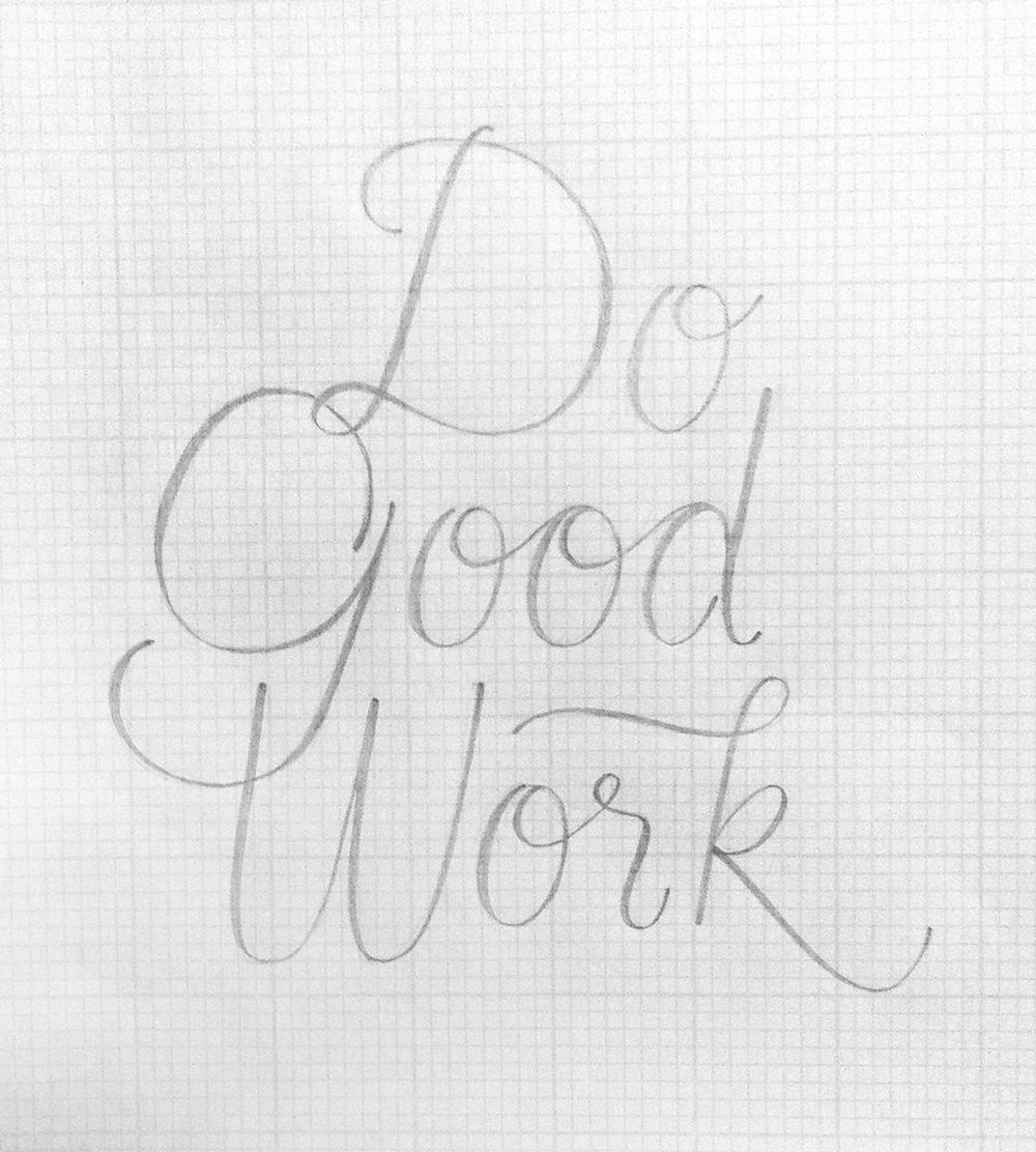 Do Good Work - Vectorized - image 4 - student project