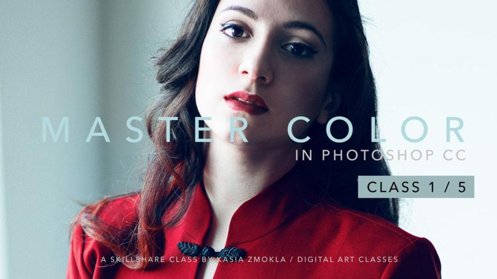 """5/5 """"Master Color in Photoshop CC"""" - image 7 - student project"""