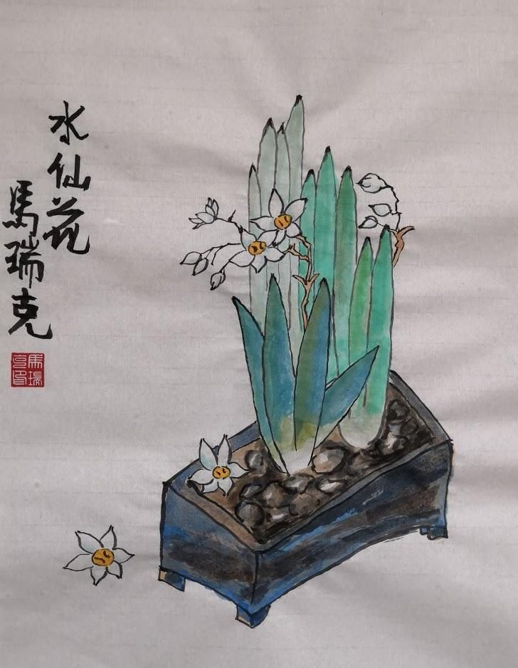 Chinese narcissus painting - image 1 - student project