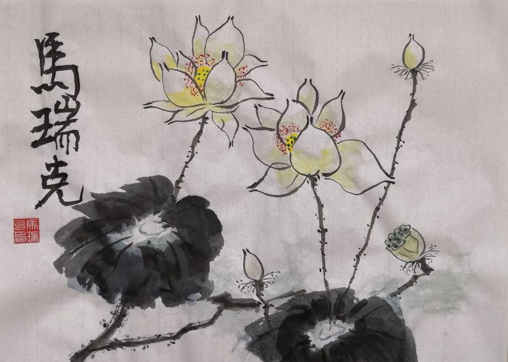Chinese lily painting - image 1 - student project