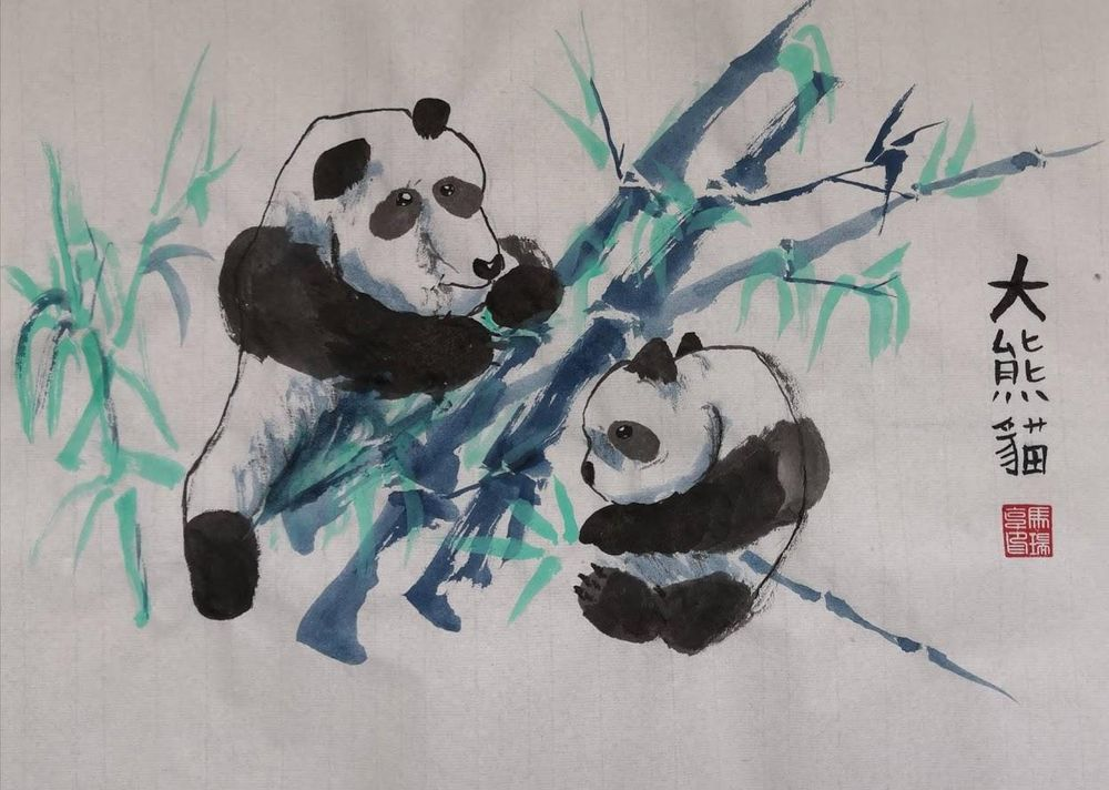 Chinese Panda paintings - image 1 - student project