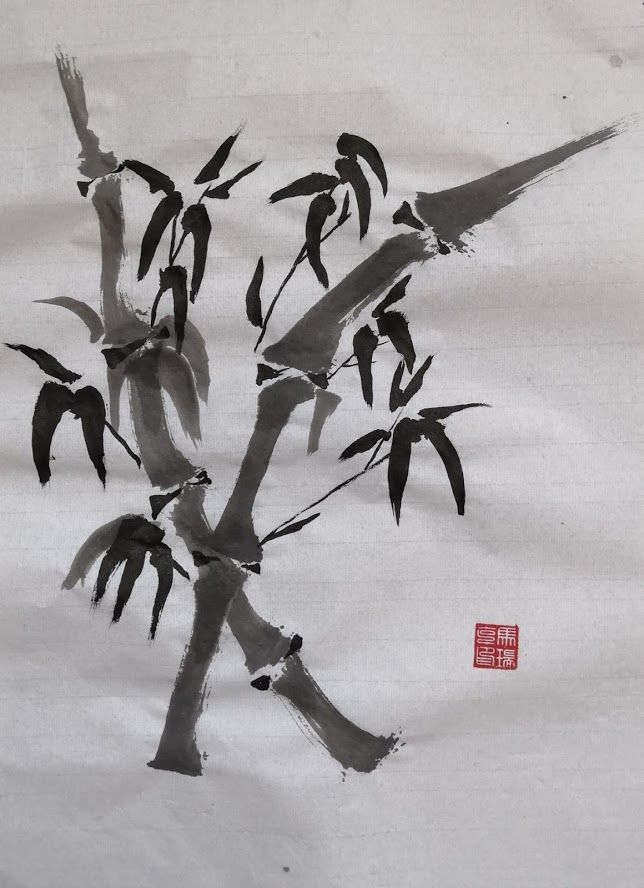 Chinese bamboo painting - image 1 - student project
