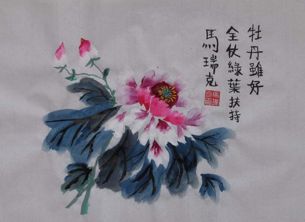 Chinese peony - image 1 - student project
