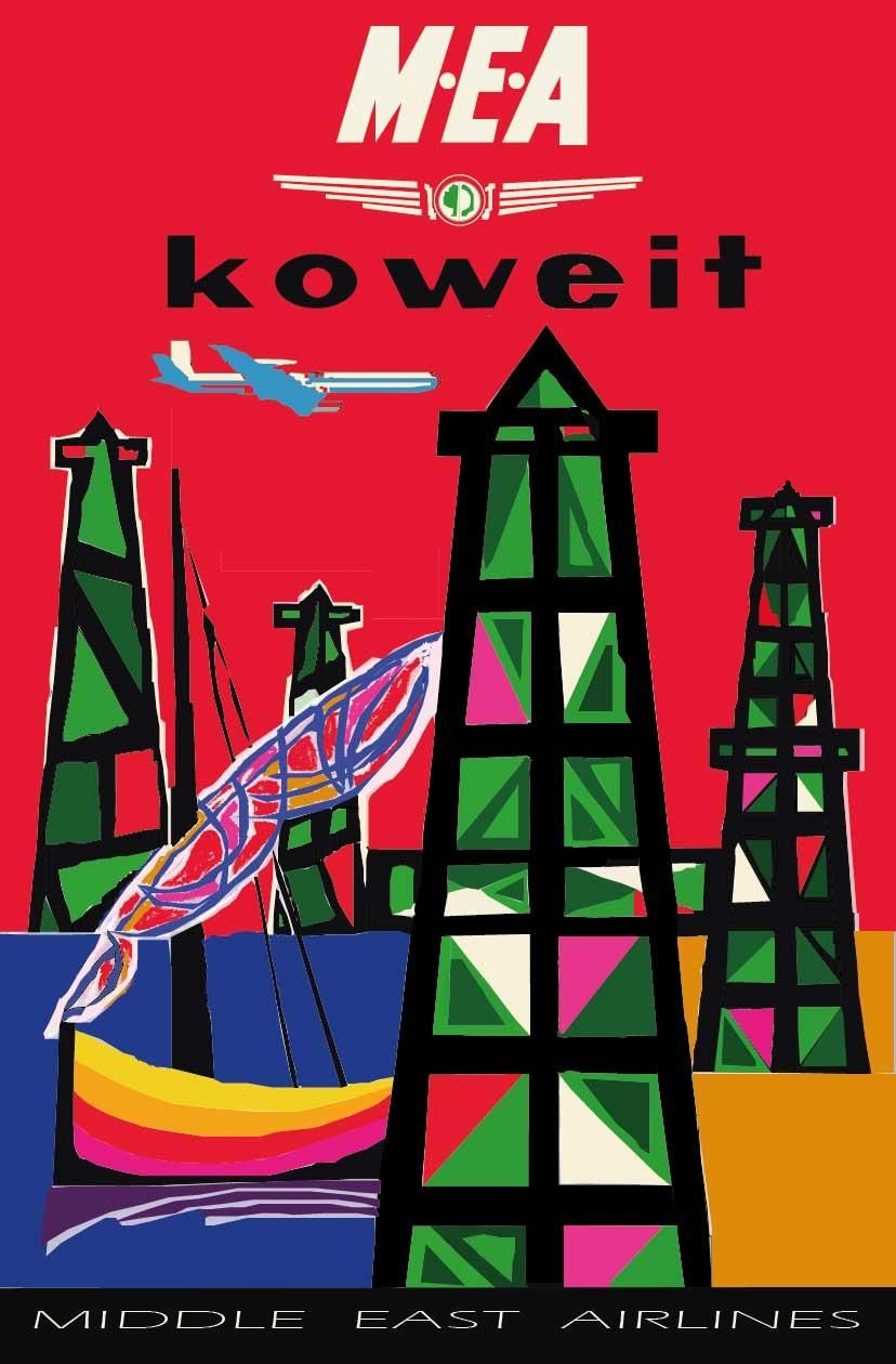 Kuwait  - Living life in the hottest country in the World - image 1 - student project