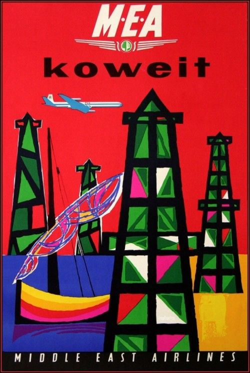 Kuwait  - Living life in the hottest country in the World - image 2 - student project