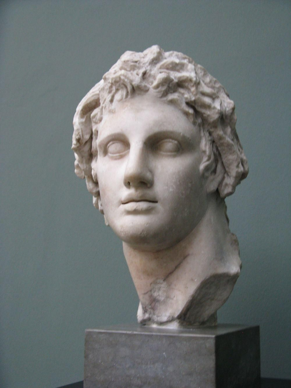 Alexander the Great - image 1 - student project