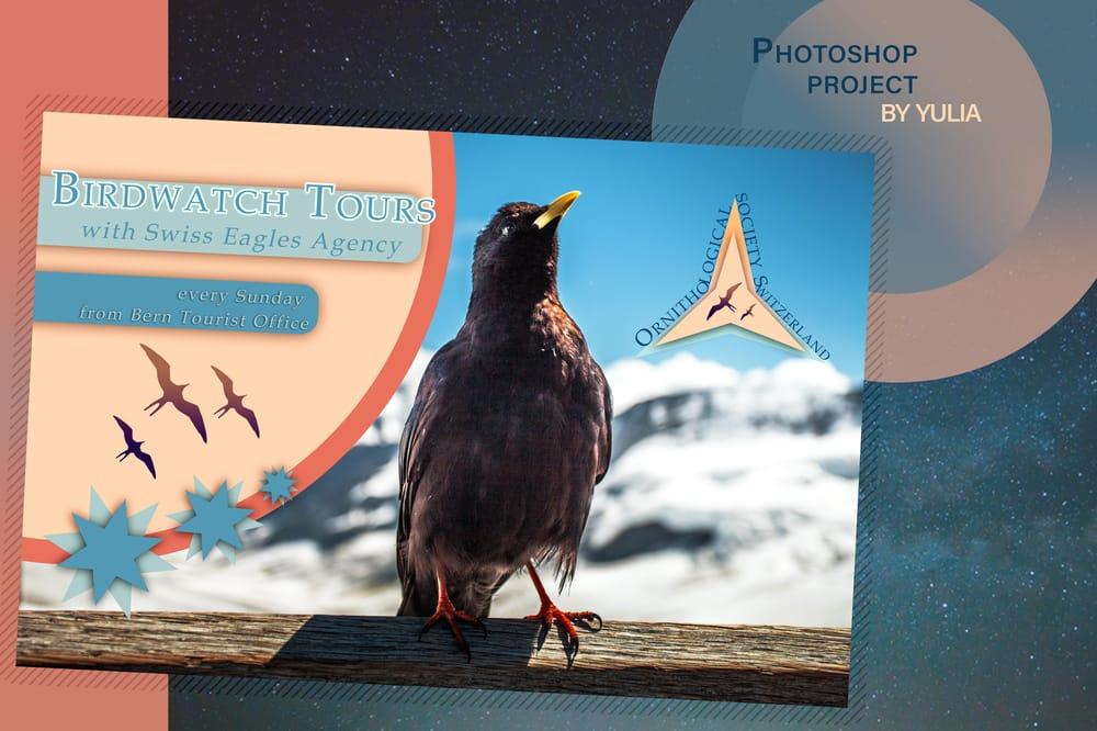 Adobe Photoshop – Essentials - image 3 - student project