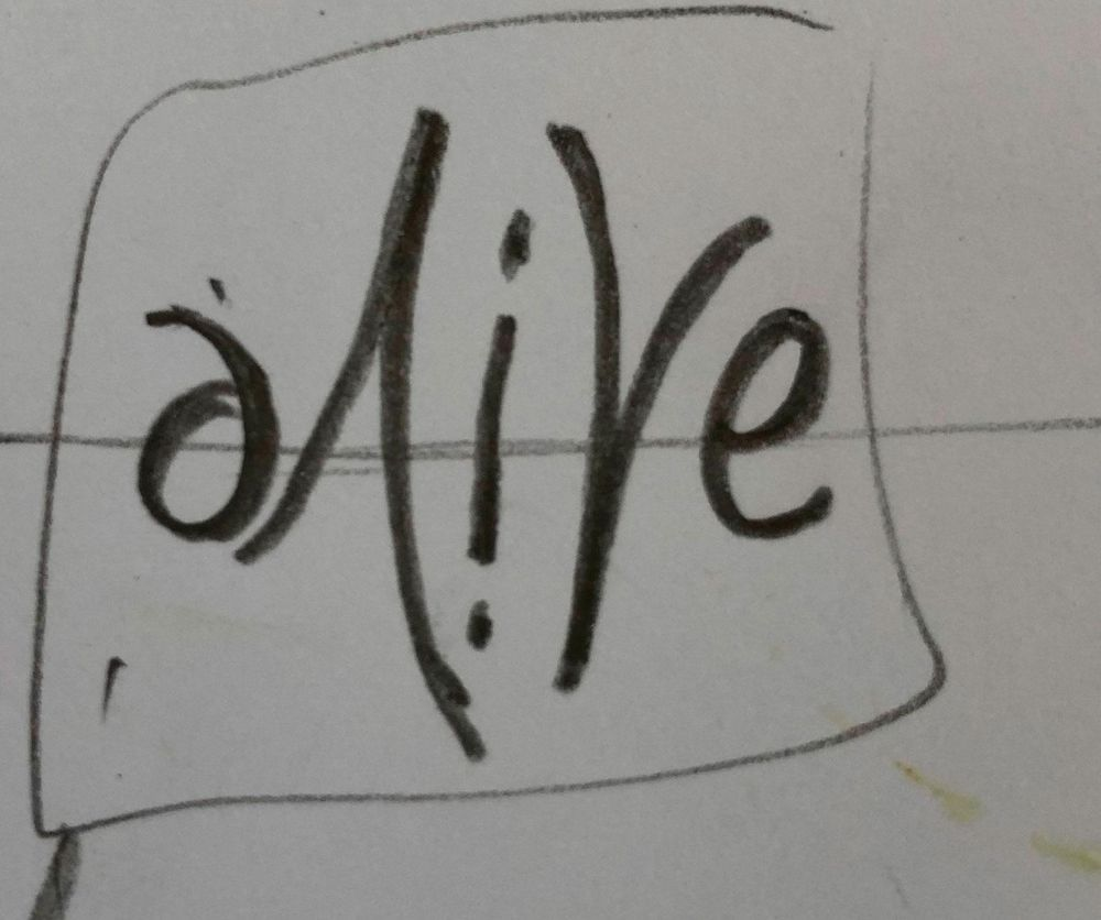 Alive Ambigram - image 4 - student project