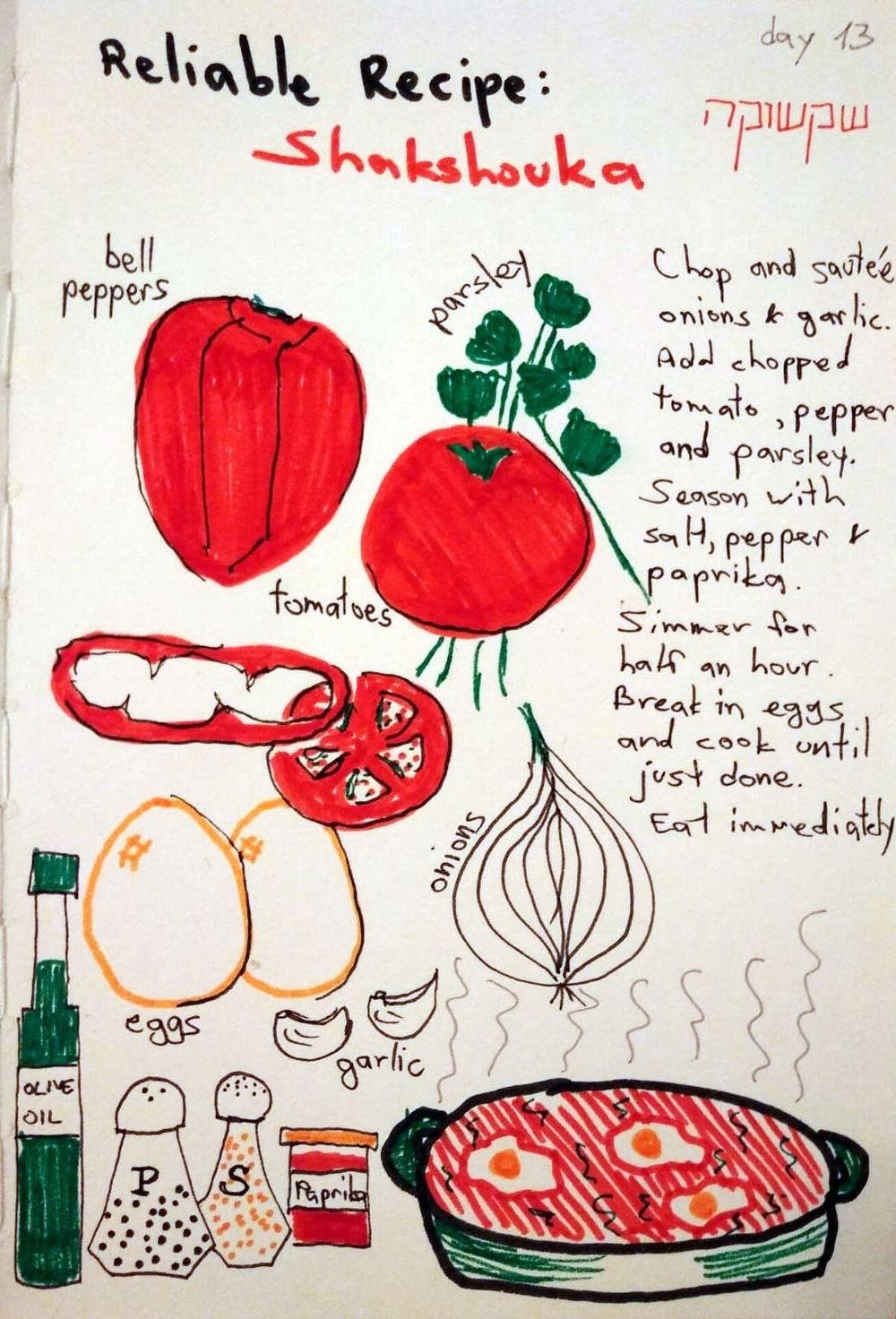 Illustrated Journaling - image 13 - student project