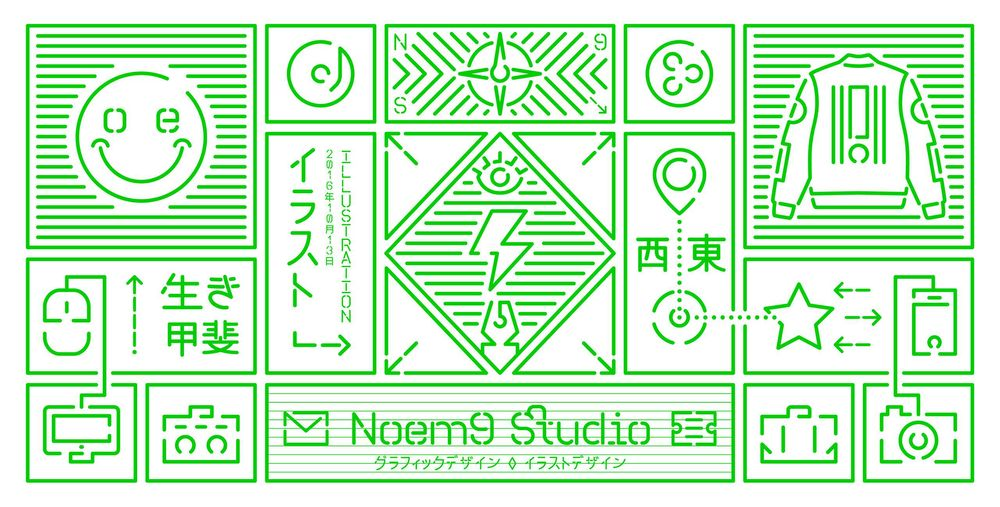Noem9 Studio Neon Sign - image 1 - student project