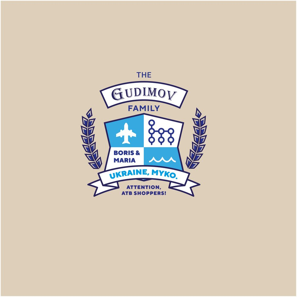 The Gudimov family crest - image 1 - student project