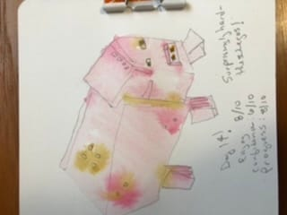 Day 1-14 pencil and watercolor LEGO pig - image 1 - student project