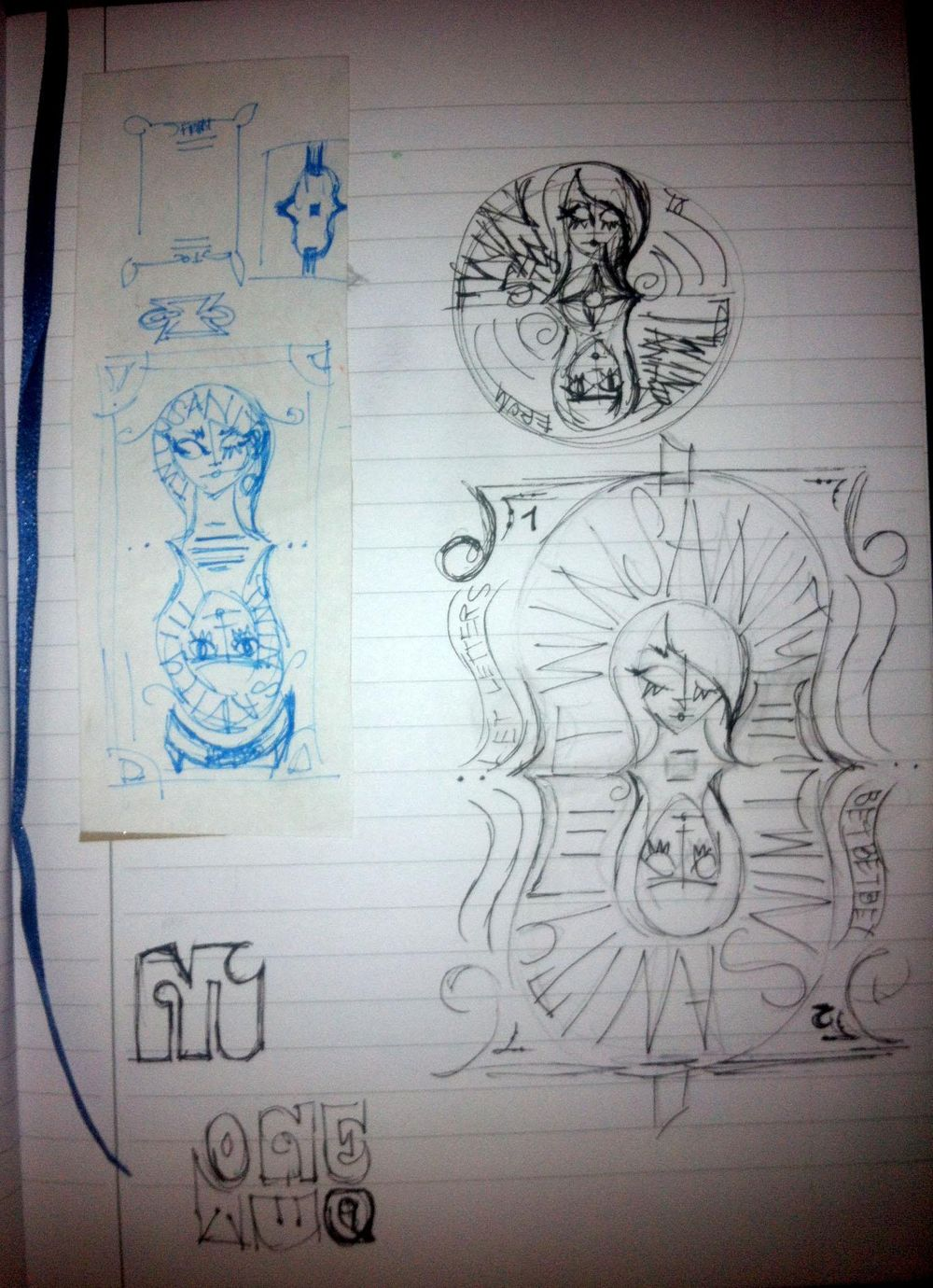 Twinsanity - image 2 - student project