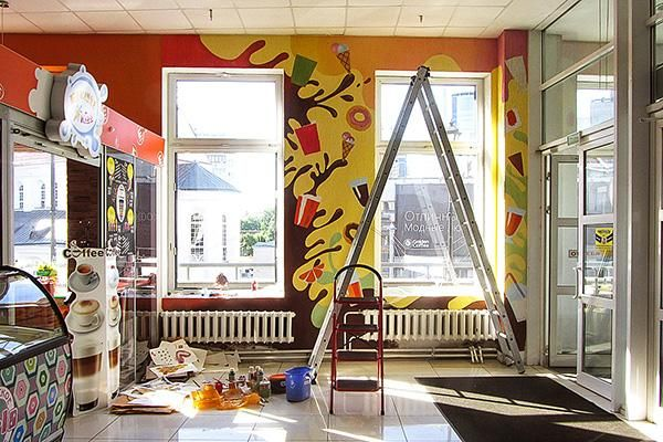 VOLGA ILYINA - image 8 - student project