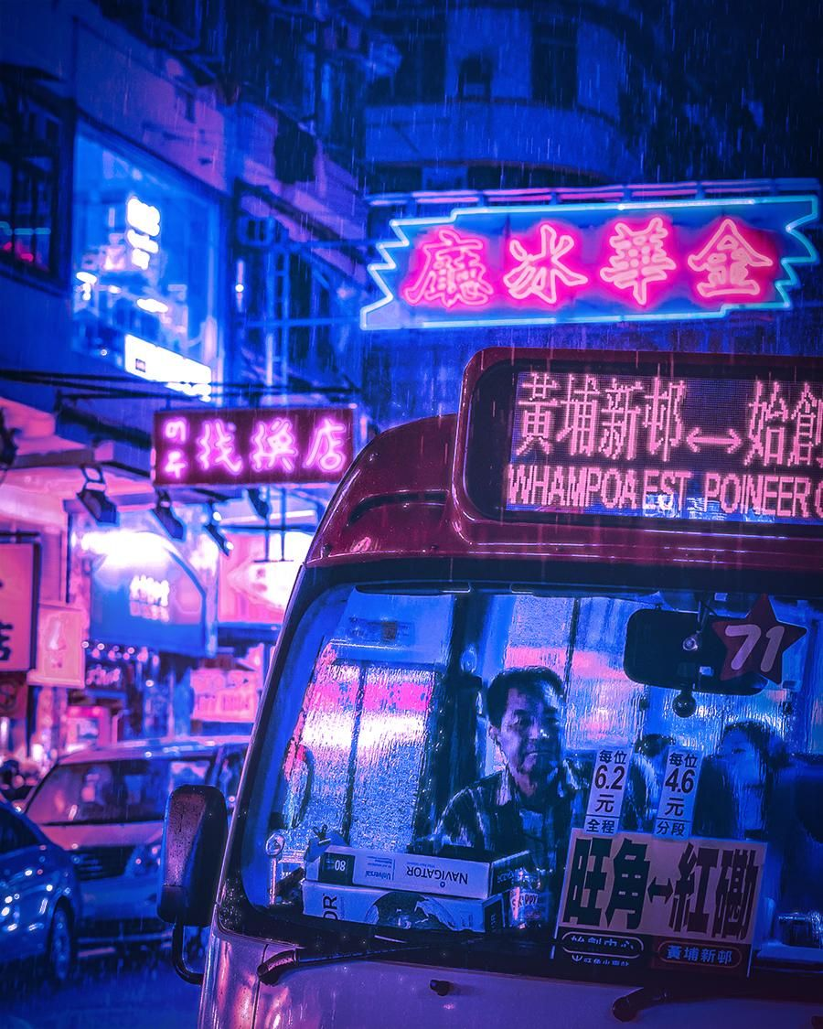 Neon city - image 1 - student project