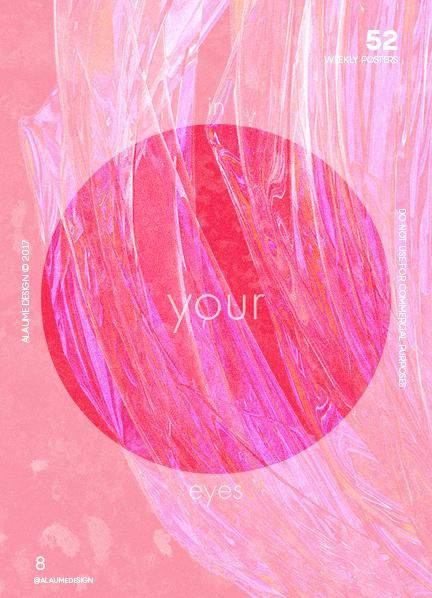 In Your Eyes - image 1 - student project