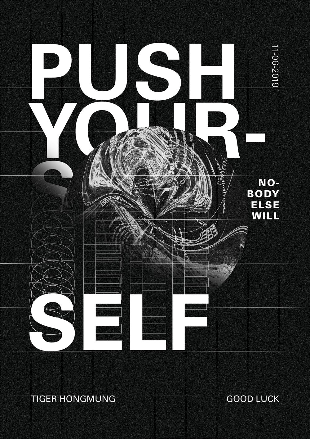 Push - image 1 - student project