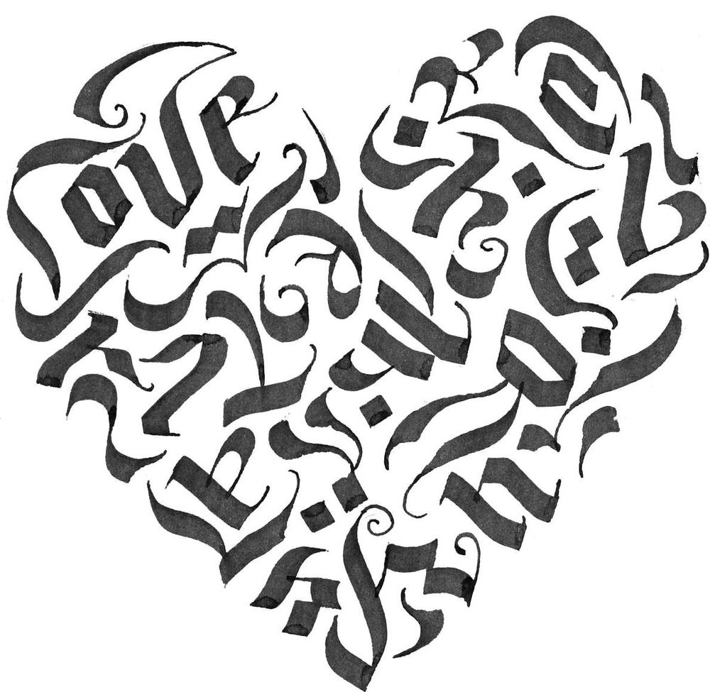 Calligraphy heart tattoo - image 1 - student project